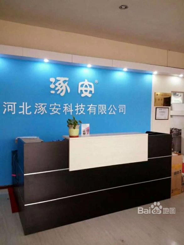 龙8国际最新官网安防解决方案